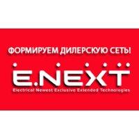 Фото к новости https://test.elektro-baza.com.ua/image/cache/data/baner/e.next_-200x200.jpg