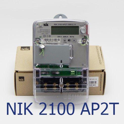 Фото Многотарифный счётчик НІК 2100 AP2T.1000.C.11 c датчиком ВЧ однофазный
