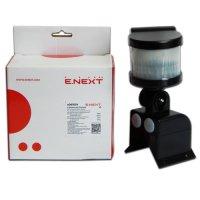 Фото Датчик движения для освещения e.sensor.pir.13.black (черний)
