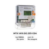 Фото Лічильник MTX 1A10.DG.2Z5-CD4