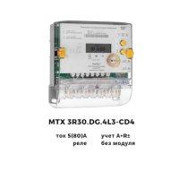 Фото Лічильник MTX 3R30.DG.4L3-CD4